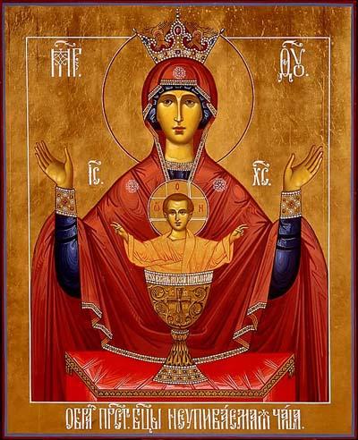 Икона Пресвятой Богородицы «Неупиваемая Чаша» и акафист