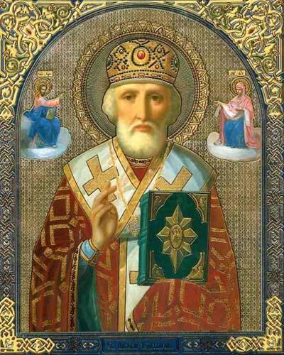 Николай Угодник (святой Чудотворец)