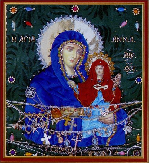 Чудотворная Икона Святой Праведной Анны