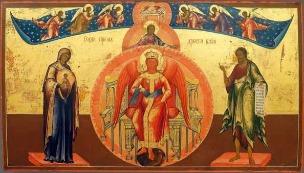 О Премудрости Божией