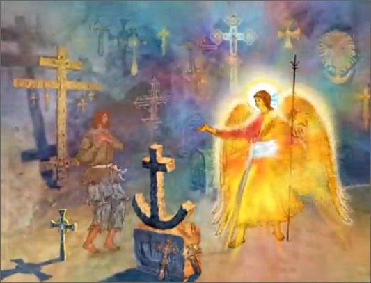 Мультфильм «Твой Крест»