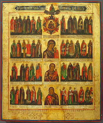 Икона - Сказание каким святым какия благодати исцеления даны от Бога