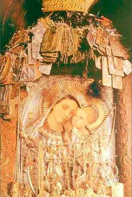 Богородица-Целительница (Панагия Гиатрисса из Лутраки)