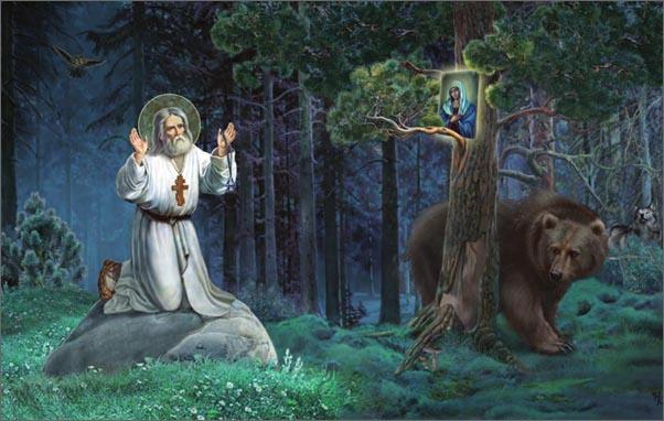 милосердие как духовное понятие - картинка
