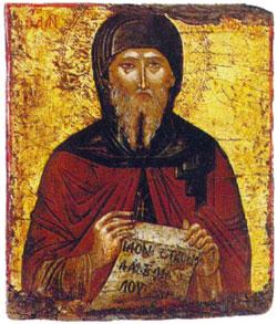 Изречения Святого Антония Великого