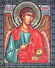 АКАФИСТ и МОЛИТВА архангелу Божию Рафаилу (православие)