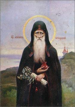 Православный АКАФИСТ и Молитва преподобному АГАПИТУ ПЕЧЕРСКОМУ