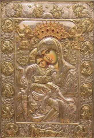 Чудотворная Икона Пресвятой Богородицы «Достойно есть» («Милующая»)