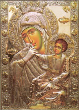 Чудотворная Икона Пресвятой Богородицы «Отрада и Утешение»