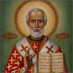 Святой Угодник Божий Николай